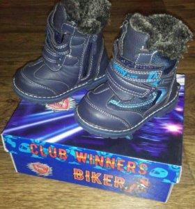 Ботинки зима 22 размер
