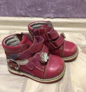 Ботинки Детские Flamingo 21 р-р