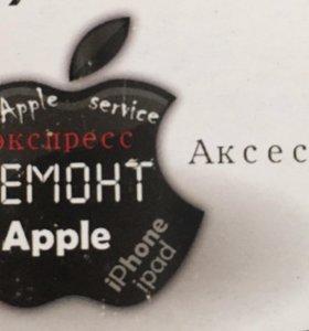 Ремонт iPhone apple