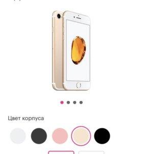 Айфон 7 золотой