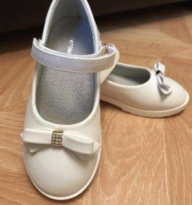 Туфельки новые не подошли по размеру