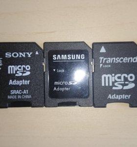 Адаптер Micro SD на SD