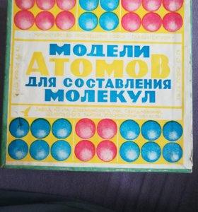 Модели атомов для составления молекул (Химия)