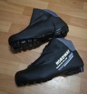 Ботинки лыжные 50разм.