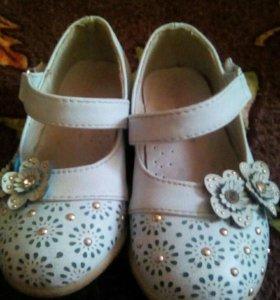 Детские кожаные туфли