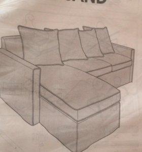 Новый чехол для дивана Икея