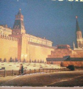 Открытки набор Москва