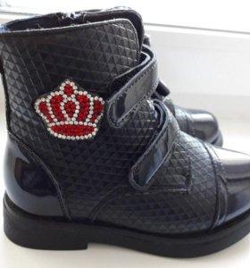 Новые ботиночки для девочки р.26