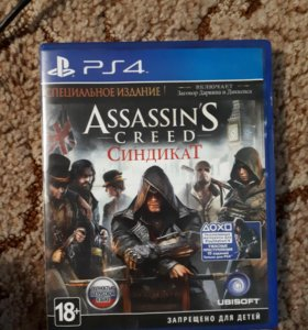 Assasin's creed Синдикат на Ps4