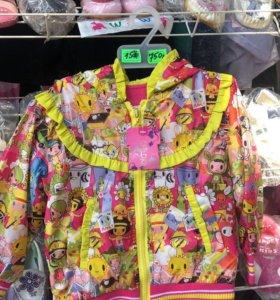 Куртка-ветровка на девочек. Не дорого!
