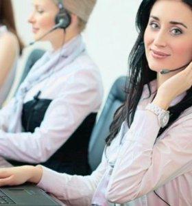 Оператор домашнего Call-центра на телефон