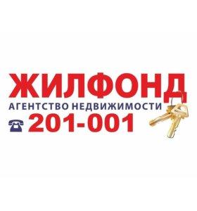 Риэлтор-стажер г.Бердск, ул.Ленина, 48 (обучение)