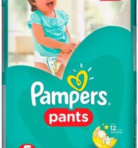 Подгузники трусики Памперс
