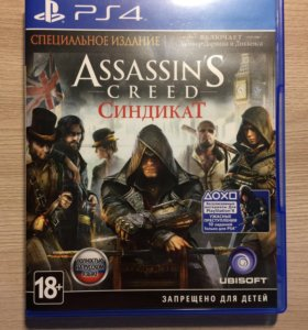 Игра для PS4 Assassin's Creed: Синдикат