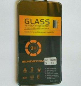 Стекло защитное Samsung S4