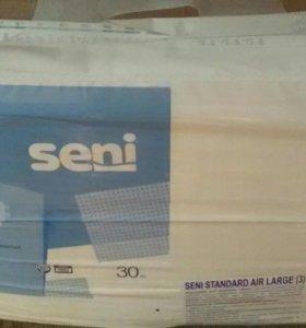 Памперсы-подгузники SENI (3)