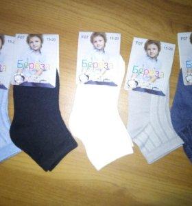 Носки новые( хлопок)