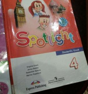 Учебник Spotlight( анг. 4 класс)и Конт.карты