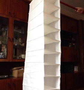 Вертикальный текстильный боксик