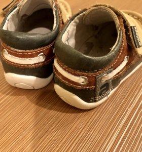 Ботинки для мальчика Antilopa
