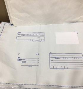 Пакеты почтовые 38*29 см