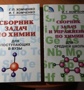 Школьникам по химии, физике 📚