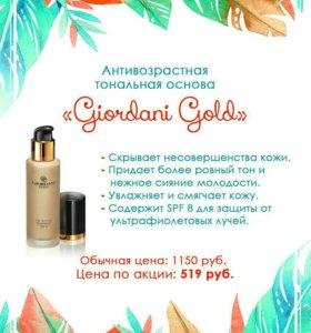 Тональная основа Giordani Gold