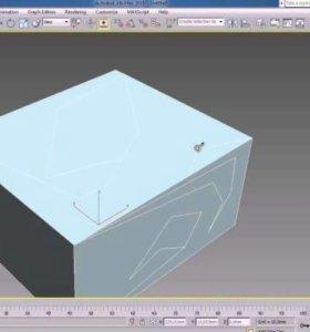 Дизайнер 3D max