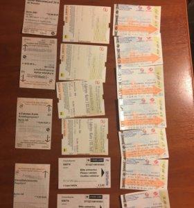 Билеты из метро Берлина, Праги, Вены