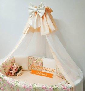 Бортики-подушки , комплект в кроватку