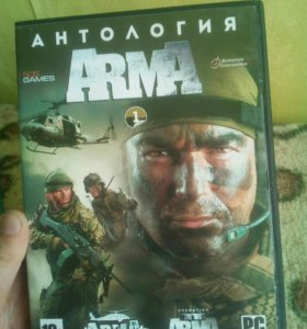 Диск ARMA 2