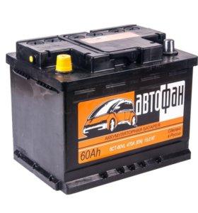 Аккумулятор Автофан 60 А/ч