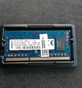 SODIMM DDR3L