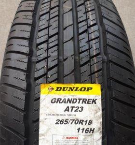 Новые японские 265.70 R18 Dunlop grandtrek AT23