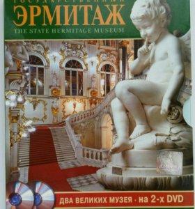 2 диска-экскурсии: Эрмитаж/Русский музей и Северна