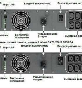 ИБП Liebert GXT3-700RT230 (новый.)