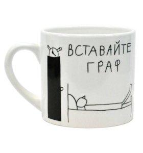 Кофейная кружка с вашим фото