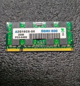Память для ноутбука DDR-II 800 PC2-6400 2Gb