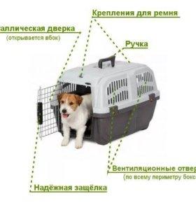 Переноска MPS Skudo Prestige 1 для Собак и Кошек