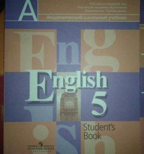 Комплект по английскому языку