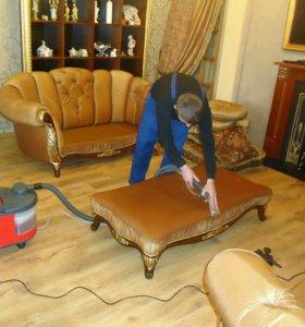 Химчистка дивана/ Чистка ковров/Чистка мебели