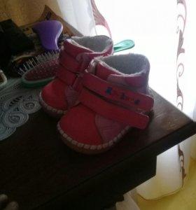 Ботинки и сандали для девочек