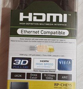 Panasonic RP-CHE15 кабель HDMI, 1.5 м, медь