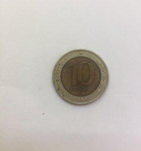 10 рублей 1 штука