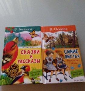Книги 2 за 150