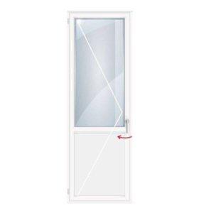 Балконная дверь пластиковая 2 шт