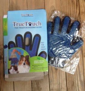 Перчатки для вычесывания шерсти