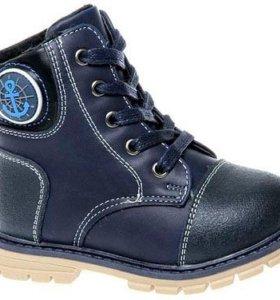 Зимние ботинки Сказка