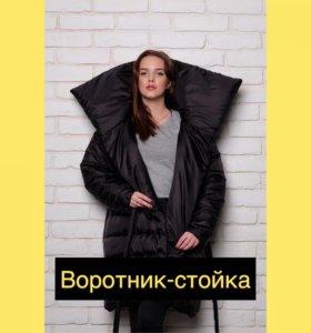 Пуховик женский