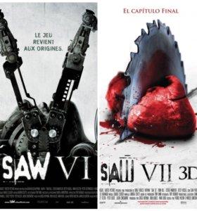 Постеры к фильму «Пила»